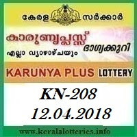 KARUNYA PLUS (KN-208) LOTTERY RESULT