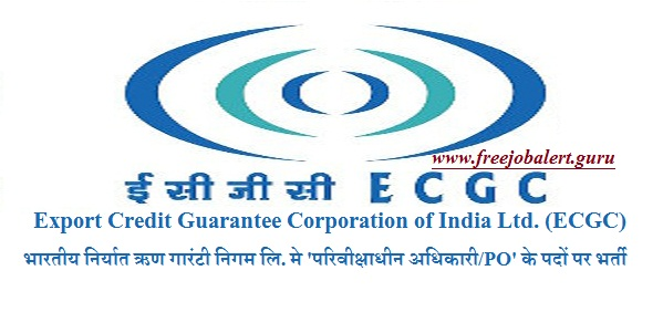 Export Credit Guarantee Corporation of India Ltd., ECGC,ECGC Recruitment, PO, Probationary Officer, Graduation, Latest Jobs, ecgc logo