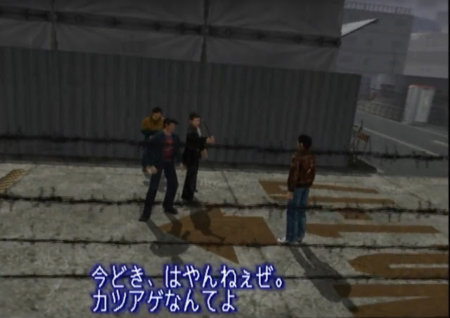 The same line, this time with Japanese subtitles.