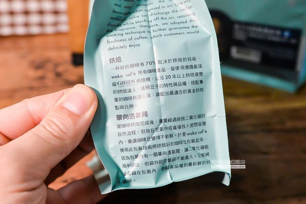 大賣場推薦咖啡豆,咖啡豆選購,薇薇特南果風味,西達摩風味,耶加雪菲風味