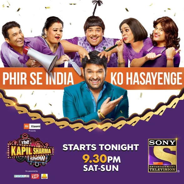 The Kapil Sharma Show (Comedy Show) Season 2 2019 on Sony TV - Kapil