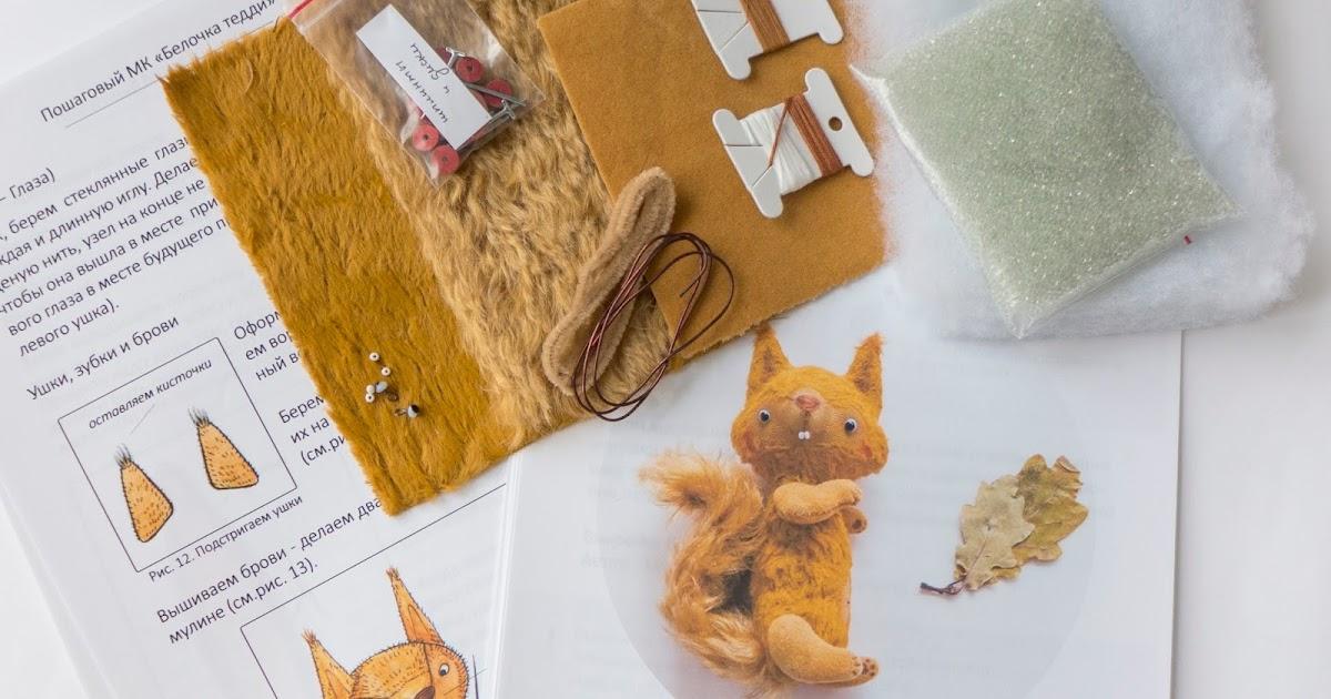 Набор для шитья белочки - KittyApril