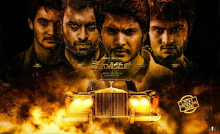 Shamanthakamani Telugu Movie Review, Rating , Public Talk, Story, Analysis, Performances, Technicalities, Music