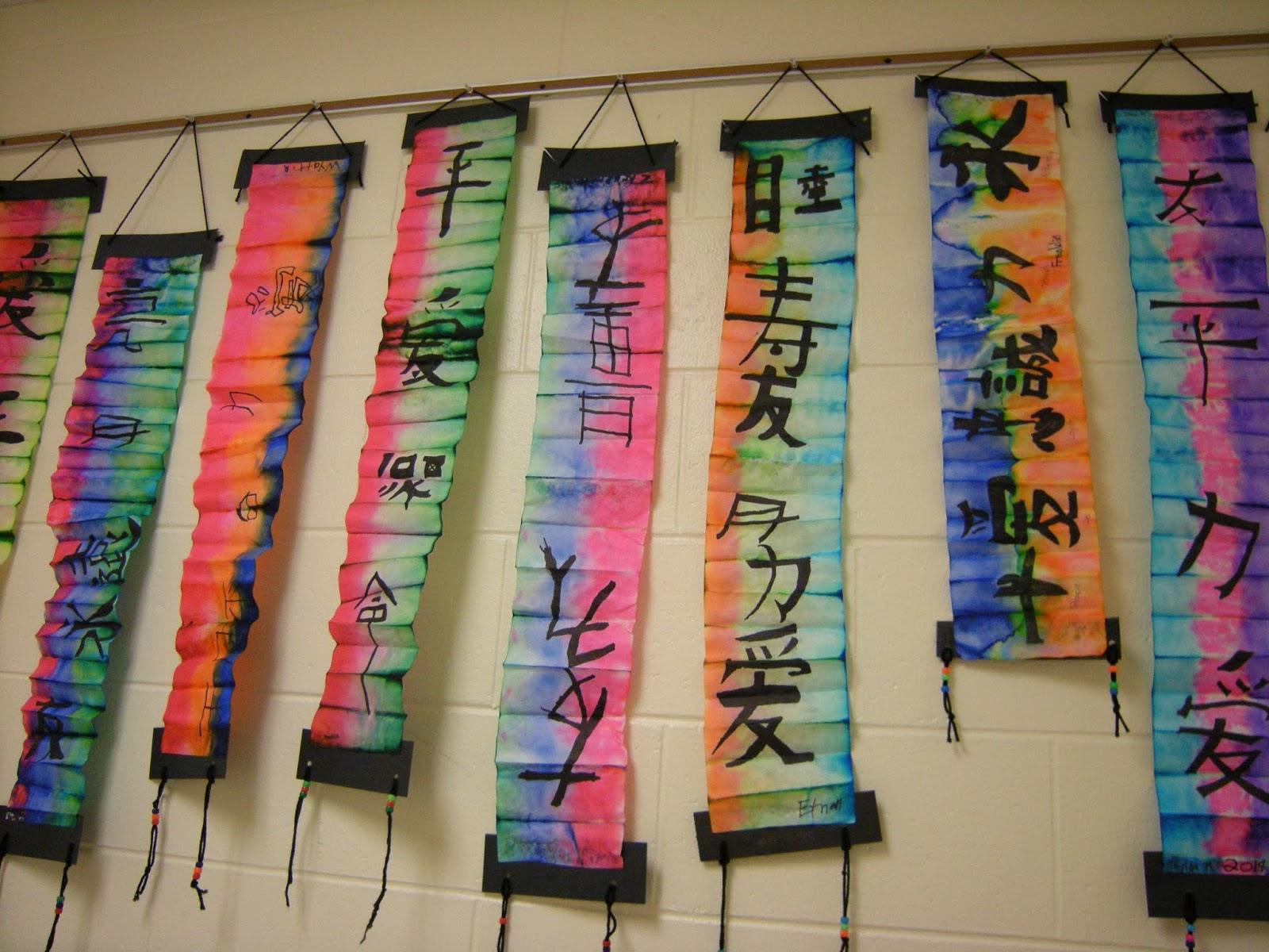 Artolazzi Chinese Calligraphy Banners