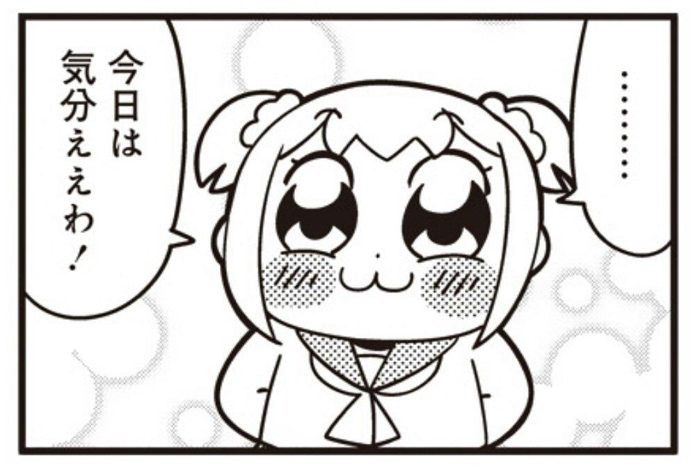 陽キャのはじめしゃちょーがアニメ200作品以上見てる訳なんだが、アニヲタの君は?www