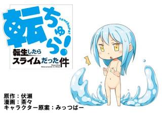 تقرير مانجا تينشورا! هذه المرة تجسدت على شكل سلايم Tenchura! Tensei Shitara Slime Datta Ken