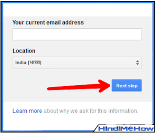 click next step for create a gmail id