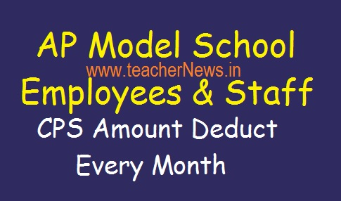 CPS AP Model School Employees Deduct Every Month for Contributory Pension Scheme