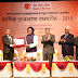 Bank of Baroda celebrates Annual Official Language 2016