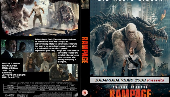 BAD-E-SABA Presents -  Rampage Full Movie Online In HD Watch Now