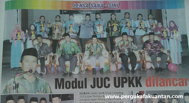 JUC UPKK 2016