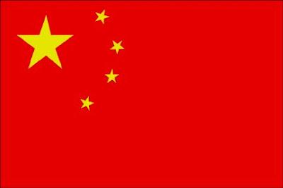 Bandera de la República Popular China.