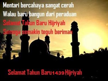 Pantun Ucapan Selamat Tahun Baru Islam 1440 Hijriyah