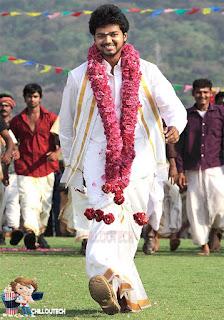 Vijay VMI - Vijay Makkal Iyyakam