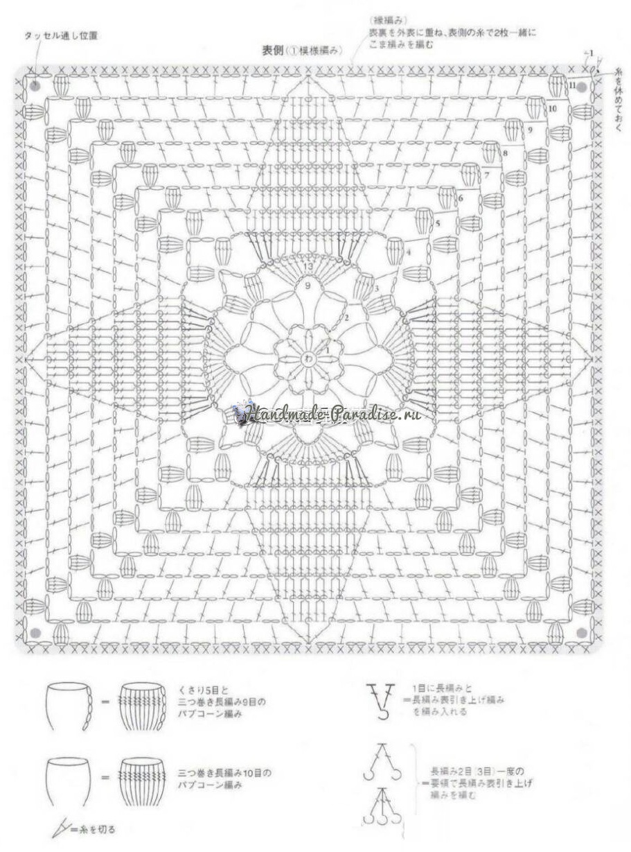 Схемы вязания двухсторонней подушки - сидушки для стула (2)