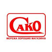 http://sako.com.ua/