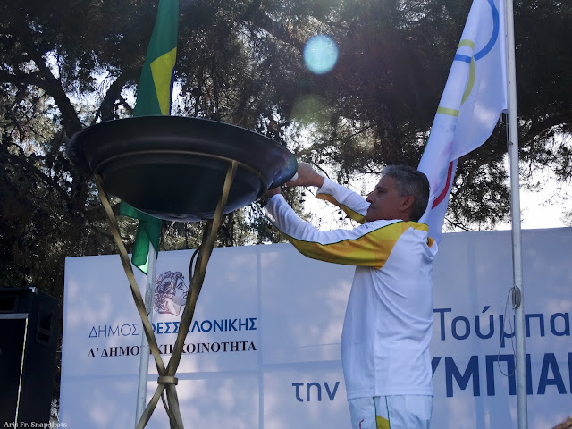 Στην Τούμπα έφτασε η Ολυμπιακή Φλόγα