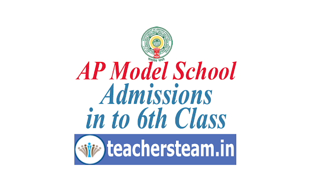 AP Model Schools 6th Class Admission Notification 2019