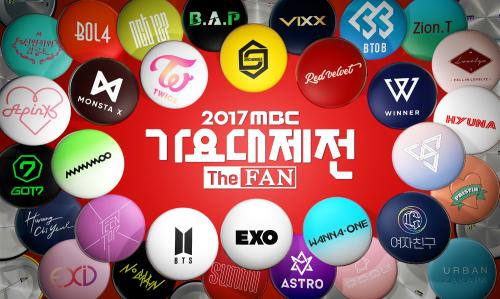 [SPECIAL] 2017 MBC Gayo Daejejeon