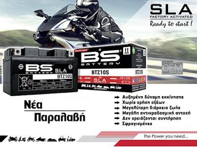 Μπαταρίες Μοτοσυκλέτας BS Battery SLA