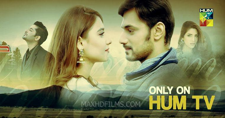 Dil E Jaanam Ost Mp3 Songs Download By Hum TV