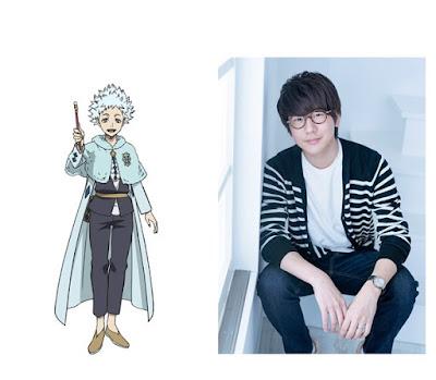 Natsuki Hanae será Rill Boismortier