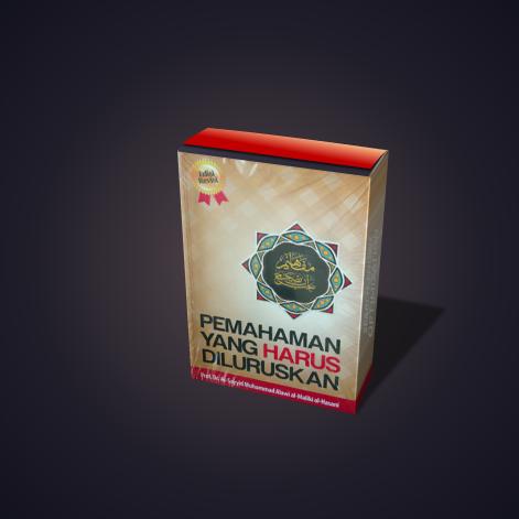 Distributor Kitab Mafahim Yajibu an Tushohhah Berkualitas di Waibakul
