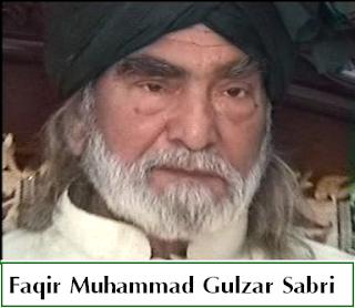 Faqir, Living Faqir, Gulzar Sabri, Muhammad Gulzar Sabri, Sarkar, Wakhri Duniya,