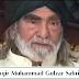 Fakir Gulzar Sabri Sarkar Spiritual Quotes
