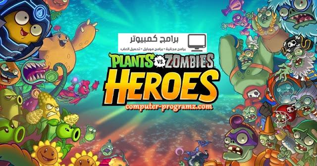 لعبة Plants vs. Zombies™ Heroes 2017 للاندرويد