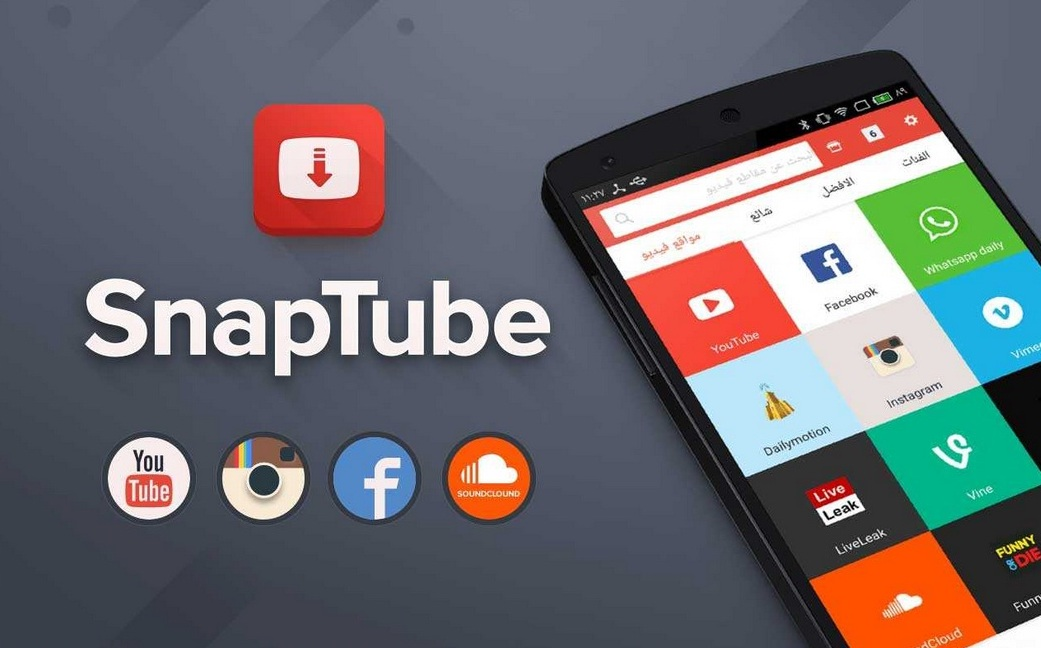 Ad Free Android APK Pro - [Star7 Live TV] [Snaptube VIP mod