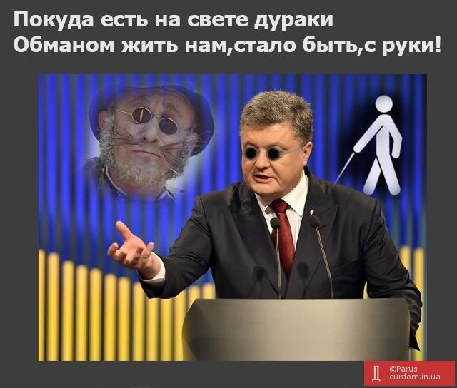 """Приостановление исполнения решения Стокгольмского арбитража по спору с """"Газпромом"""" в ближайшее время может быть пересмотрено, - """"Нафтогаз"""" - Цензор.НЕТ 4545"""