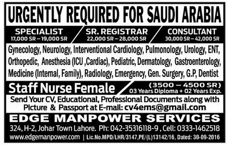 Specialist Doctors Jobs in Saudi Arabia