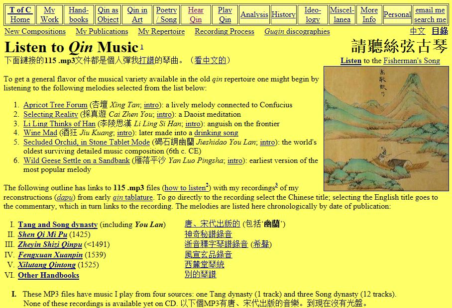 Lived Experiences of learning to play Silk Strings GuQin 桐木絲弦