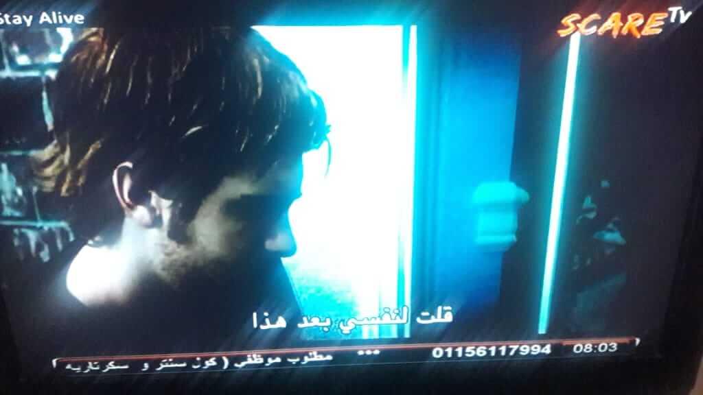 تردد قناة Scare Tv لأفلام الرعب على نايل سات اخر تحديث