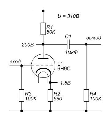 Резистивный каскад на лампе 6Н9С