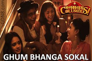 Ghum Bhanga Sokal - Colkatay Columbus - Neel Dutt, Debanjali