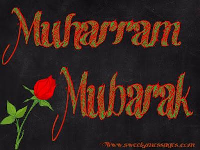 muharram mubarak images