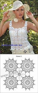 square flor camiseta