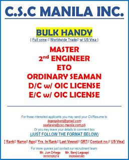 Available maritime vacancies for seaman rank ordinary seaman, deck cadet, engine cadet work at bulk carrier ships November - December 2018