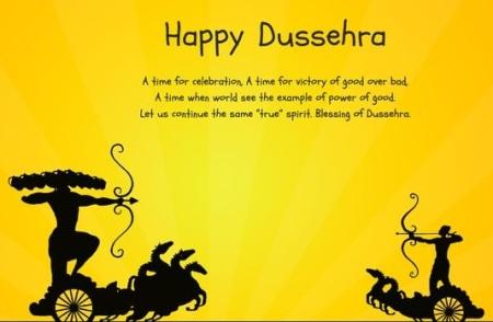 Dusshera-sms-in-english