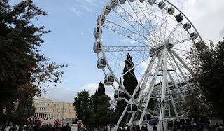 http://freshsnews.blogspot.com/2016/12/26-roda-syntagma-leirotoyrgia.html