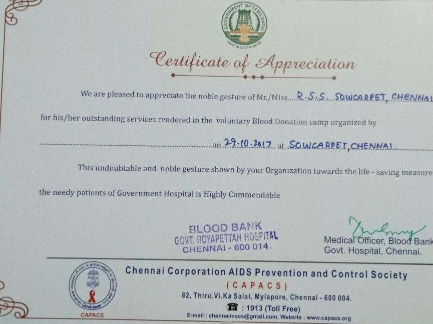 Vishwa samvad kendra tamilnadu blood donation by rss volunteers a certificate of appreciation was also issued by the medical officer chennai corporation aids prevention and control society to rss sowcarpet bagh yadclub Gallery