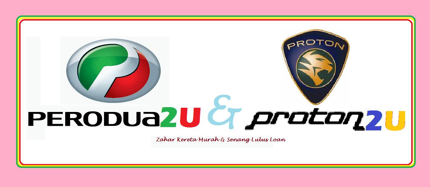 Perodua2u & Proton2u easy loan: PERODUA ALZA