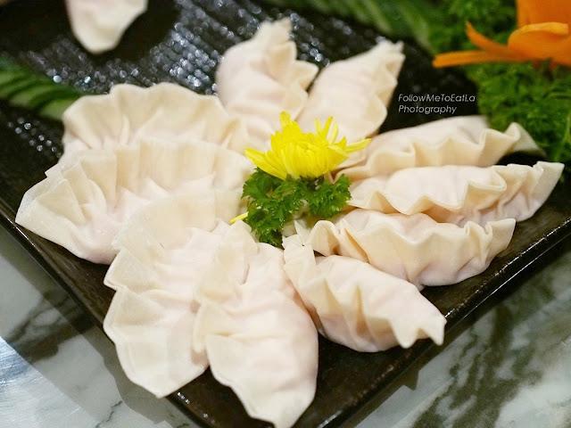Shao Xing Dumplings