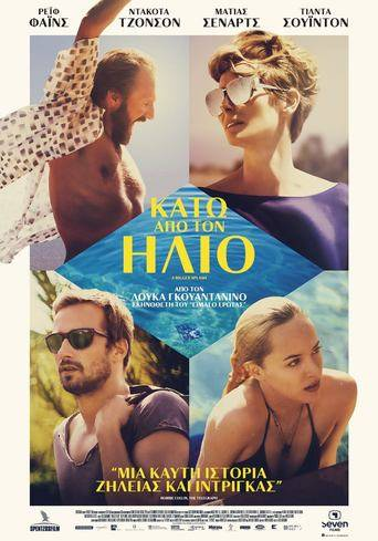 A Bigger Splash (2015) ταινιες online seires oipeirates greek subs