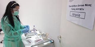 Γρίπη: Στους 56 οι νεκροί - 18 εξέπνευσαν την τελευταία εβδομάδα από την επιδημία