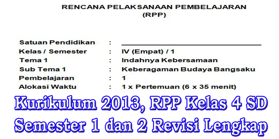 https://www.ayobelajar.org/2018/08/kurikulum-2013-rpp-kelas-4-sd-semester.html