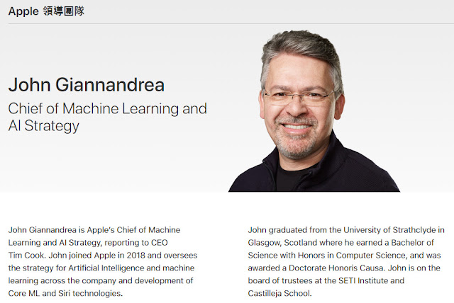 John Giannandrea - Chief of Machine Learning and AI Strategy