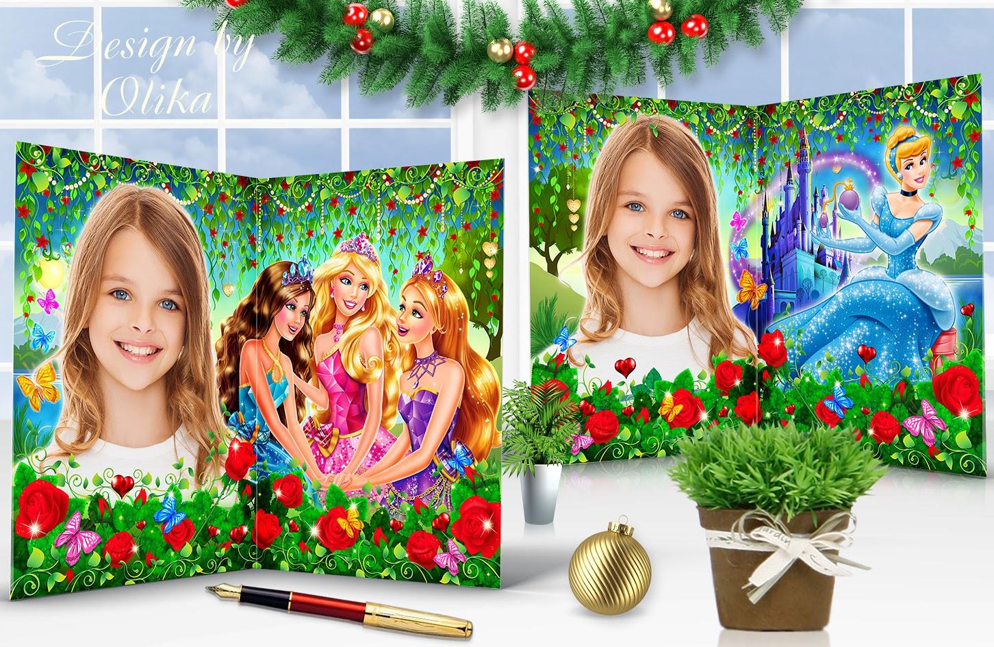 шаблон детской открытки
